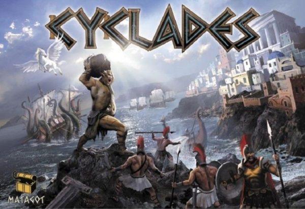 Αρχαία Ελλαδα μυθολογια wargames