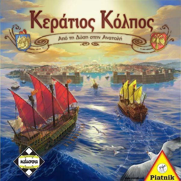εμποριο βυζαντιο βενετια γενοβα κωνσταντινουπολη