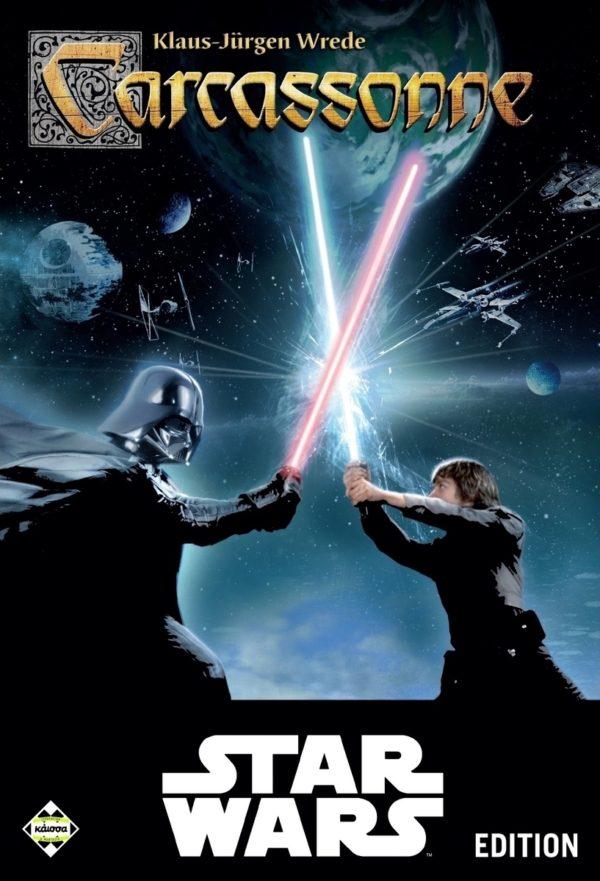 star wars καστρα του μυστρα