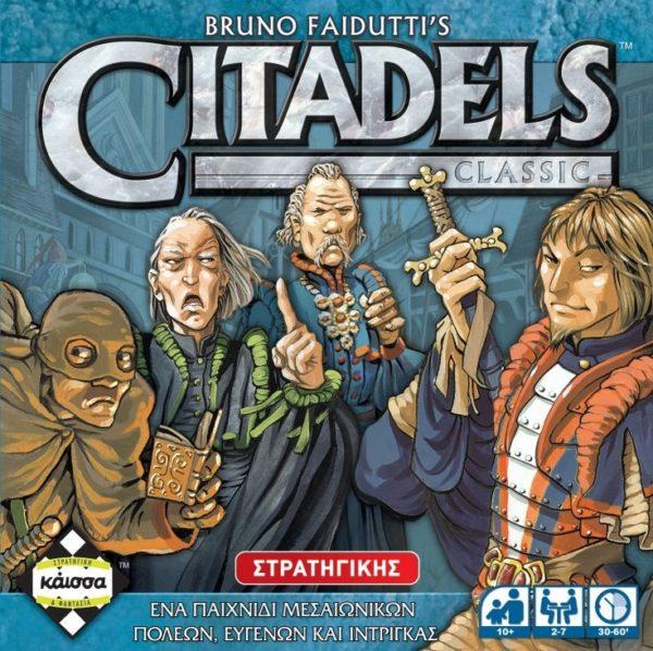 Bluffing Card Game City Building Fantasy Medieval μεσαίωνας